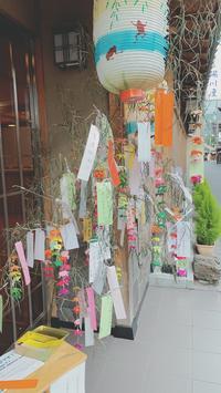 今年も蛙飛びが行われました! - 吉野山 吉野荘湯川屋 あたたかみのある宿 館主が語る