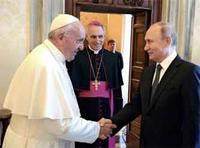ローマ法王とプーチンさん/握手画像 - 『つかさ組!』