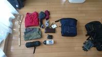 遠方輪行ツーリング時のサドルバッグを考える - [YOC]山おやじブログ
