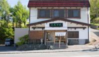 2019年7月北海道旅行②小樽で夕食といえば - 龍眼日記  Longan Diary