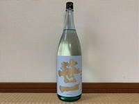 (山形)笹一 夏純米 / Sasaichi Natsu Jummai - Macと日本酒とGISのブログ