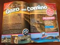 2018年11月マルタ共和国ひとり旅☆☆☆ ゴゾ島&コミノ島ツアー① ☆☆☆ - ぶーさんの日記3