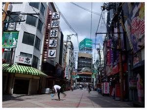 十祖界隈・・③ - 音舞来歩(IN MY LIFE)