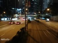 夜のトラム - 香港貧乏旅日記 時々レスリー・チャン