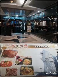 牛車水餐廳@深水埗 - 香港貧乏旅日記 時々レスリー・チャン