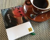 「スペードの3」&「ふくわらい」 - Kyoto Corgi Cafe