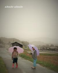 雨の日 - 今が一番