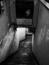 地下へ - 節操のない写真館