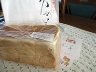 「生」食パン - 楽しい わたしの食卓
