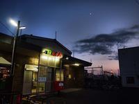 7月8日今日の写真 - ainosatoブログ02