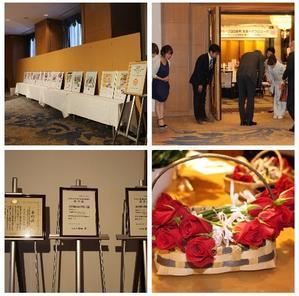 創立20周年記念祝賀会をおこないました - 株式会社 羽島企画 トータルケア Mama's