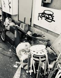 ゴミ溜めを見て、いつも思うことがある - Jazz Maffia BLOG