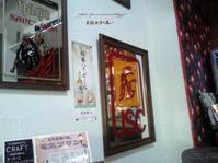 昭和の雰囲気のビストロでランチ~大須です。⁎ˇ◡ˇ⁎♡ - ♪Princess Craft  シニア素敵女子の集い