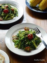 青ねぎと青菜のジェノバ風ペンネと、とうもろこしの蒸し茹で - Cache-Cache+