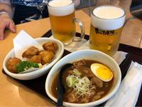 沖縄旅行記#01~3年半ぶりの茨城空港で出発前の乾杯♪ - パルシステムのある生活♪