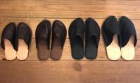 ルームシューズ販売開始! - 手づくり靴 仄仄工房(ホノボノコウボウ)