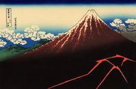 令和元年6月の富士番外編扇子に描かれた富士 - 富士への散歩道 ~撮影記~