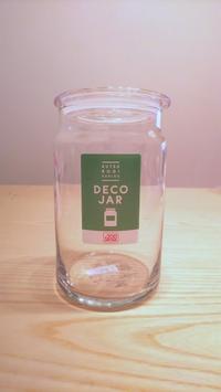 お茶パック容器にガラス瓶を使ってみた♪ (*´∀`) - まずは何から始めよう?     *日々の暮らし日記*