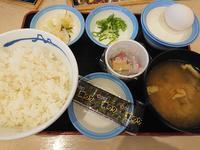7/11  定番朝定食納豆¥360 @松屋 - 無駄遣いな日々