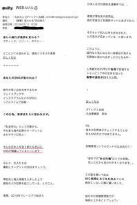 海外で日本人女性を狙った誘拐が後を絶ちません - あんつぁんの風の吹くまま