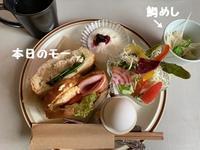 オープンした店のモー - 新生・gogoワテは行く!