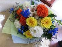 7月14日(日曜日)は午前中のみ営業しております。 - 大阪府茨木市の花屋フラワーショップ花ごころ yomeのブロブ