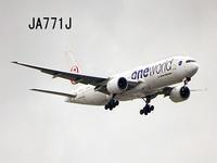 伊丹空港に向かうJAL JA771J - 写真で楽しんでます! スマホ画像!