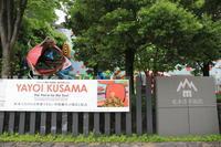 【松本市美術館】長野合宿 - 3 - - うろ子とカメラ。
