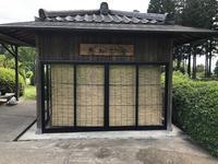 三室戸寺花の茶屋営業終了 - 【飴屋通信】 京都の飴工房「岩井製菓」のブログ