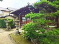 寺カフェ*500円ランチ - 十色生活