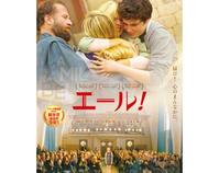 フランス映画 - 大阪市淀川区「渡辺ピアノ教室」