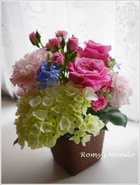 フラワーアレンジメント♪ - Romy's Mondo ~料理教室主宰Romyの世界~