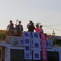 安倍晋三フィーバー - 「 ボ ♪ ボ ♪ 僕らは釣れない中年団 ♪ 」Ver.1