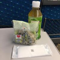 11日 大阪へ@のぞみ - 香港と黒猫とイズタマアル2