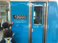 静鉄&東海道線から楽しむ静岡車両区。 - 子どもと暮らしと鉄道と