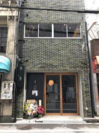 ワインショップ&ダイナー FUJIMARU 東心斎橋店 - Kaorin@フードライターのヘベレケ日記