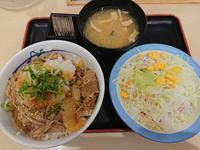 7/12  おろしポン酢牛めしセット¥590 ⇒ ¥540 @松屋 - 無駄遣いな日々
