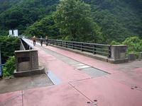 加須良川から蓮如峠と蓮如岩 - Team Kozaemon