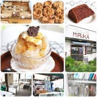 [みどり市]ナチュラルソフトクリームCafe MiRUKA[焼きまんじゅうかき氷] - 焼まんじゅうを食らう!
