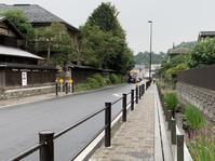 小野路宿の散策 - 散歩ガイド