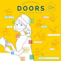 今年も、DOORSで開講。【仏画曼陀羅アート】 - ライブ インテリジェンス アカデミー(LIA)