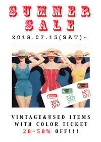 SUMMER SALE SPECIAL EVENT VOL.3 - NUTTY BLOG