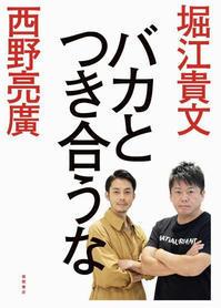 2019/7/11「今年の目標は達成出来るのか?」 - スタッフブログ^_^