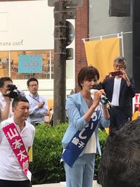 なんば高島屋前で、山本太郎さんとかめいし倫子(みちこ)さんのスピーチを聞いた。同世代の二人。やはりライブイベントはいいね - 【こぐれ日乗】by 小暮宣雄  芸術営 アーツマネジメント 文化政策