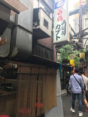 東京(新宿):カブト(うなぎ串)思い出横丁 - ふりむけばスカタン