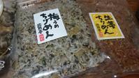 尾道のお買い物 - Tea's room  あっと Japan
