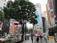 7月12日㈮の109前交差点 - でじたる渋谷NEWS
