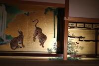 名古屋観光②名古屋城#2本丸御殿 - 風の彩り-2