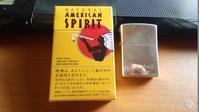 コンビニからタバコが無くならない理由 - オイラの日記 / 富山の掃除屋さんブログ
