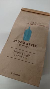 BLUE BOTTLE COFFEE - わがまま気まま シンプルライフ
